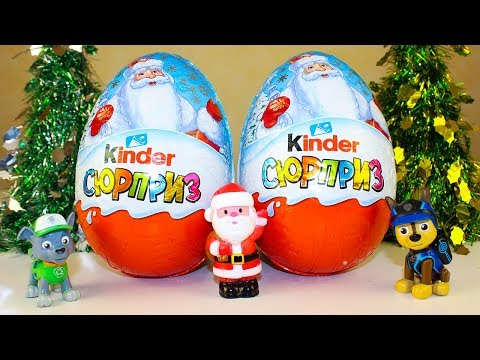 Щенячий патруль игрушки МЕГА Киндер Сюрпризы Видео для детей Kinder Surprise eggs