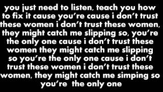 Justin Bieber & Drake - Trust Issues (Lyrics On Screen)