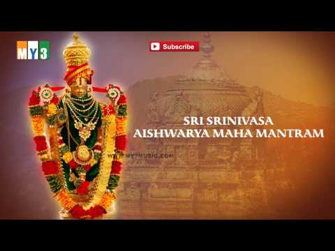 Sri Srinivasa Aishwarya Maha Mantram - Lord Venkateswra Swamy Devotionals - Bakthi Jukebox