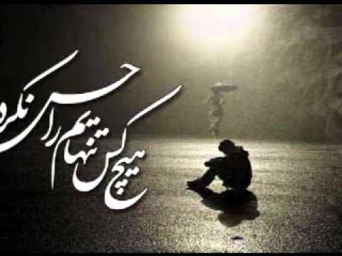 llll♥♥♥The song of iranian♥♥♥(Sad Persian Love Song)