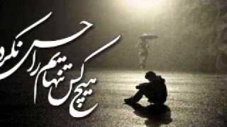 llll♥♥♥The best song of iranian♥♥♥(Sad Persian Love Song)