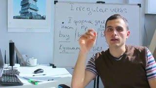 Неправильные глаголы Как запомнить неправильные глаголы Грамматика английского языка