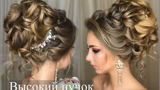 Свадебная прическа с косой: фото, видео и мастер-классы