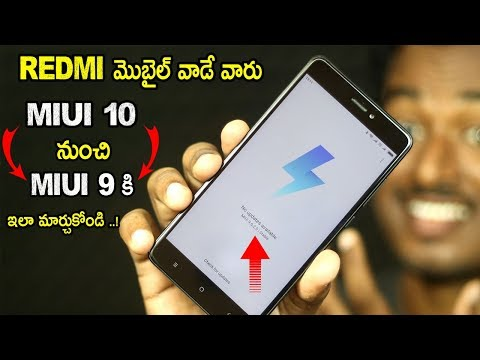 Downgrade Redmi Mobiles MIUI 10 Beta To MIUI 9 Stable Without Unlock Bootloader & TWRP IN 2018