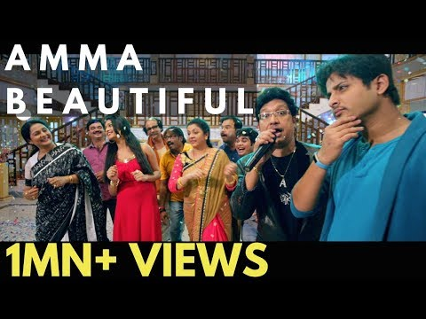 AMMA BEAUTIFUL VIDEO SONG || SUNA PILA TIKE SCREW DHILA || BABUSHAAN, SHEETAL, ABHIJIT MAJUMDAAR