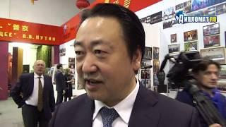 Смотреть видео Российско-Китайский бизнес-парк. Сегодня в нём - 2 новых объекта онлайн