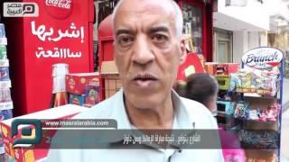 مصر العربية | الشارع يتوقع.. نتيجة مباراة الزمالك وصن داونز