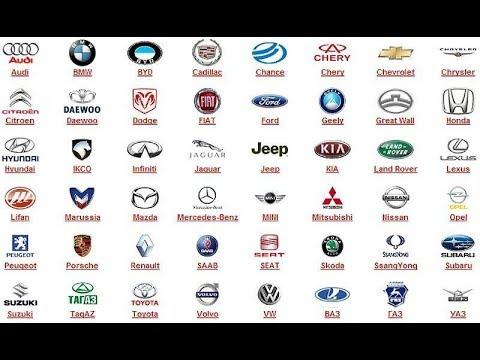Изучаем марки машин