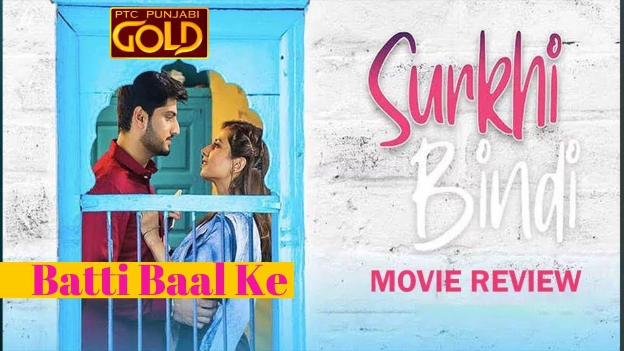 Surkhi Bindi | Film Review | Sargun Mehta | Gurnam Bhullar | Batti Baal Ke  | PTC Punjabi Gold