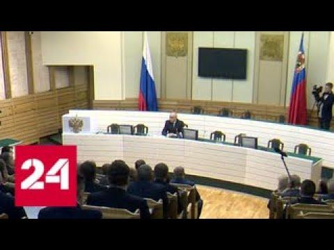 Строительство дорог и снос ветхого жилья: Цивилев поставил задачи перед руководителями Кузбасса - …