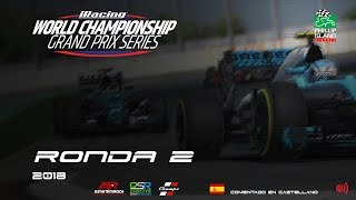 iRacing | WC Grand Prix 2018 | Ronda 2