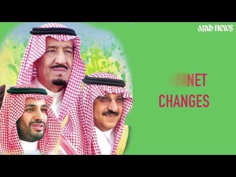 Saudi Arabia's government reshuffle
