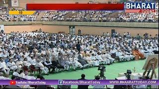 వాజ్ పేయి సంస్మరణ సభ | PM Modi, Advani Remember Vajpayee at Prayer Meet in Delhi | Bharat Today