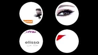 Hob Kol Hayaty ... Elissa - Promo | حب كل حياتي ... إليسا - برومو