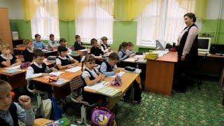 На базе Гимназии №9 работает школа молодого учителя