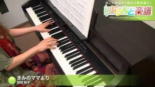 使用した楽譜はコチラ http://www.print-gakufu.com/score/detail/68335...
