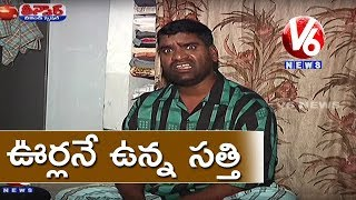 Bithiri Sathi Dussehra Festival Fever | Satirical Conversation With Savitri | Teenmaar News