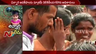 Child in Borewell: All Rescue Operations Failed to Save the 18-months-Old Girl    NTV