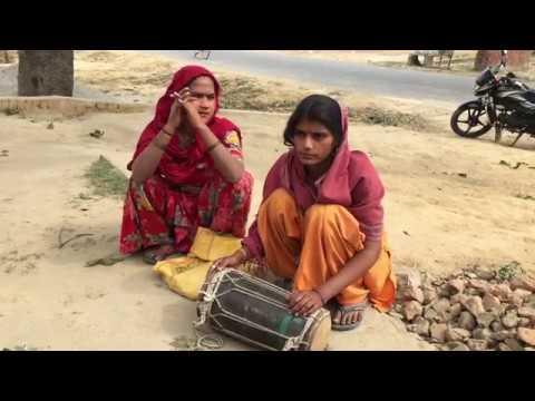 Awadhi Folk Song: Sohar (Bharaich), Part-2, अवधी लोक गीत: सोहर (बहराइच), भाग-2