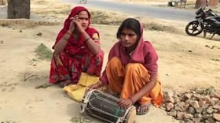 awadhi folk song sohar bharaich part 2 अवधी लोक गीत सोहर बहराइच भाग 2