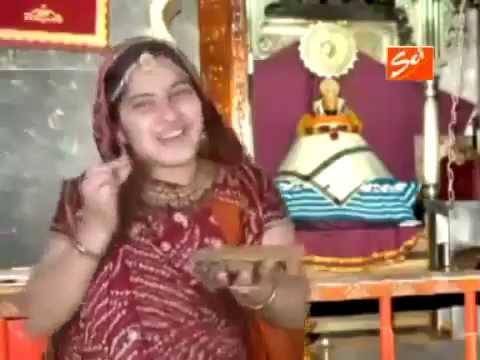 Te Jeeman Ko Chatto || Haryanvi Khatu Shyam Bhajan || Jaya Kishori Ji #Bhaktibhajan thumbnail