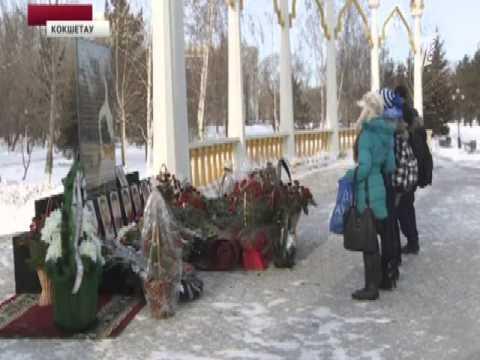В Кокшетау доставили тела погибших под Алматы