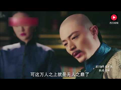 《如懿传》最新预告片花发布!预告汇总,周迅霸气原声怼贵妃