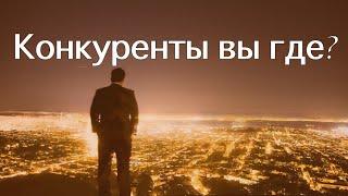 Выпуск 10. Про конкуренцию и знания(, 2015-11-05T14:24:45.000Z)
