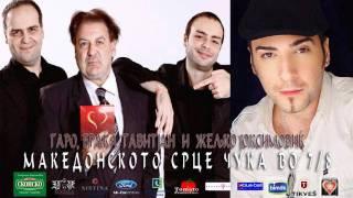 OJ DEVOJCE - ZELJKO JOKSIMOVIC, TAVITJAN BROTHERS & GARO (Damjan Pejcinoski - Guitar)