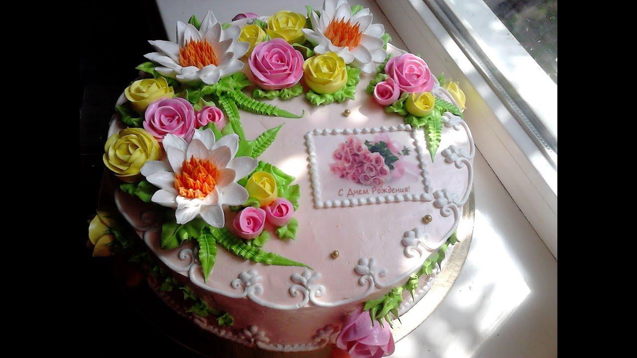Торт для женщины - YouTube