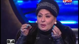 بالفيديو.. سهير رمزي: هبوس صابرين كده تاني .. ومذيعة الحياة: مش عيب