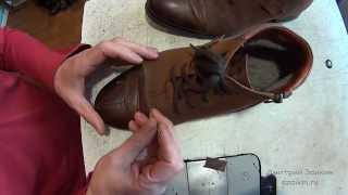 Наружная заплатка для внутреннего шва. Ремонт обуви.