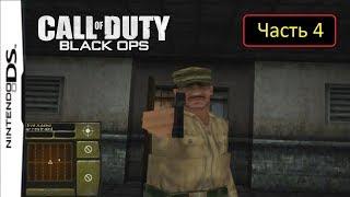 Call of Duty: Black Ops [NDS / DeSmuME 0.9.12 X432R] - Часть 4 - Пойманный