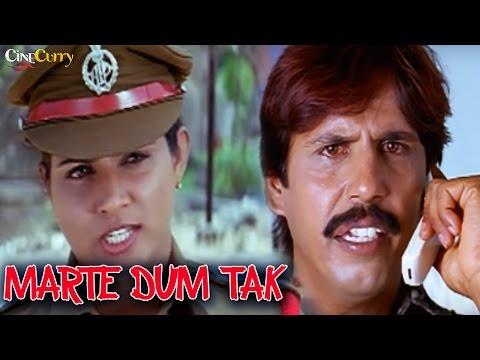 Marte Dum Tak | Khadgam South Indian...