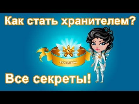 АВАТАРИЯ / ОБЗОР ИГР ВК