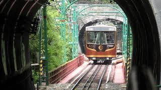 リニューアル初日の男山ケーブル 男山山上駅の様子 KEIHAN Otokoyama Cable Iwashimizu Hachimangu Railway