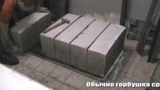 видео с газобетоном