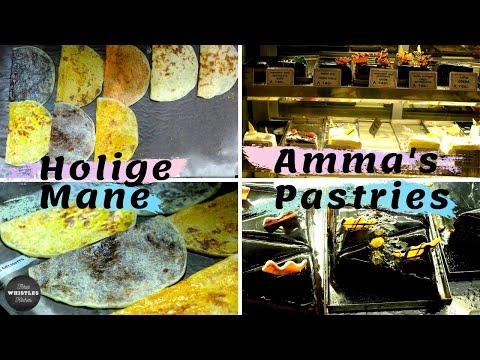 Bangalore Holige Mane Boli   Amma's Pasteries Cakes   YUMMY!!!!   4K