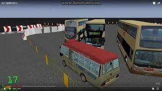 mm2 tour 1034 香港小巴 toyota coaster hk plb public light bus red driver test city
