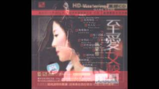 姚瓔格 - 老情歌