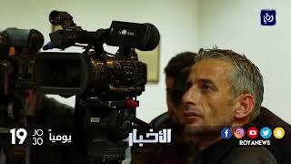 المجلس المركزي الفلسطيني يعقد دورته ال 28 في مدينة رام الله المحتلة - (14-1-2018)