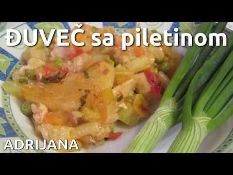 ĐUVEČ sa piletinom, pirinač, krompir, paprika, paradjz, boranija, grašak, tikvice