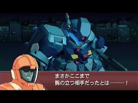 Gジェネ魂 閃光のハサウェイ 第1話 テイク・オフ pert1