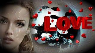 Люби Меня, Песня о Любви - ПОСЛУШАЙТЕ!!!  Андрей Леницкий
