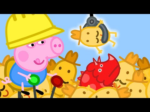 Peppa Pig Official Channel | George Pig's Perfect Day at the Digger World