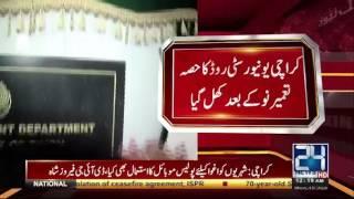 cm murad ali shah inaugurates new road at hassan square karachi