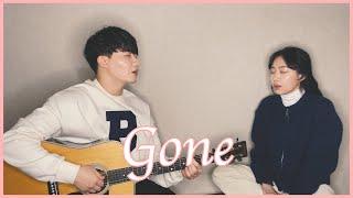 Siblings Singing 'ROSÉ - Gone' ㅣ 친남매가 부르는 '로제 - Gone'🎵