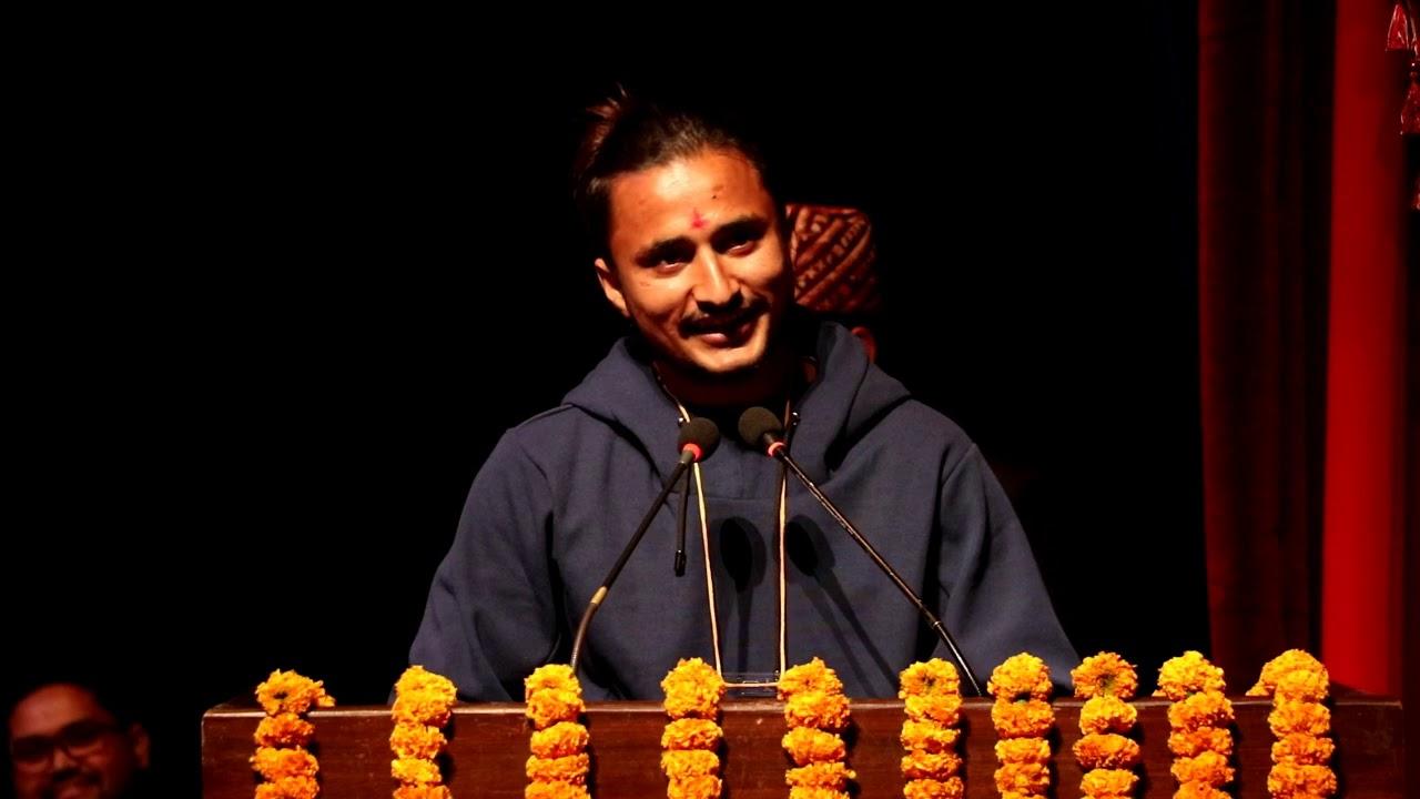 Kamal Sangharsh || Nepali Ghazal ||