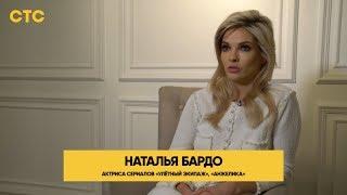 Алексей Чадов и Наталья Бардо рассказали о съёмках в сериале | Улетный экипаж