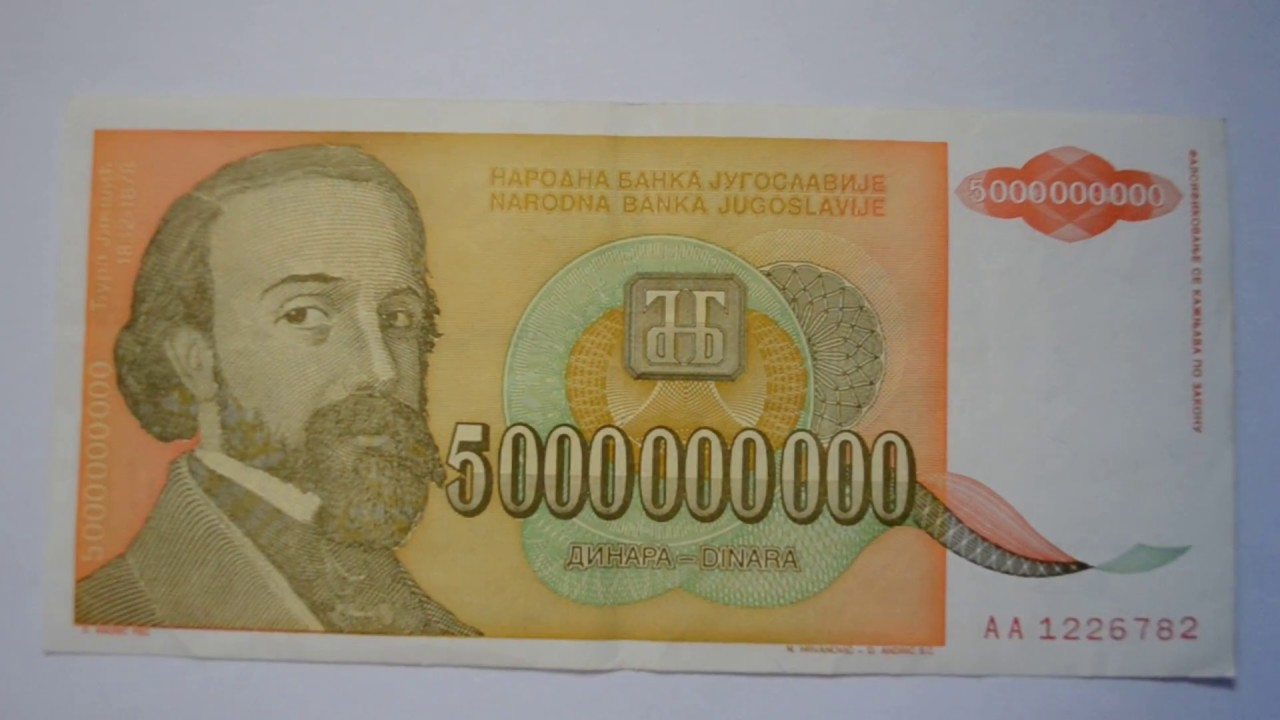 5000000000 Yugoslavia Dinar Banknote Five Billion Yugoslavia Dinar 1993 Bill